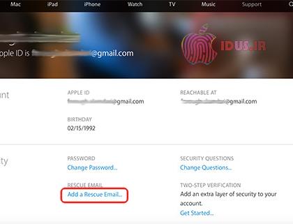 اضافه کردن ایمیل نجات در اپل ایدی