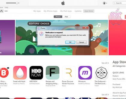 چگونه ایمیل اپل ایدی خود را تغییر دهیم؟